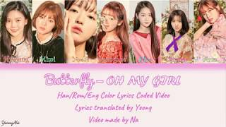 Oh My Girl - Butterfly