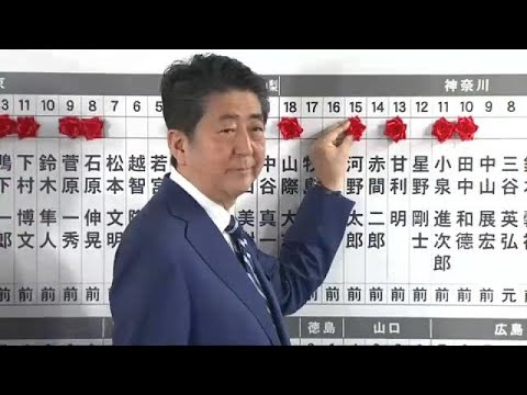 Japan election: Abe hails massive win, but what now for the country's pacifist constitution?