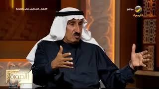 معالي الدكتور فهد السماري: الدرعية هي القلب النابض للتاريخ السعودي.