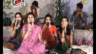 Chedo chodo re-Fatanu-Gujarati lagna geet by Surabhi Ajit parmar