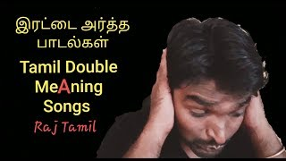 Tamil Double Meaning Songs | Part-1 | Tamil Fun Reveal