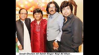 introduction to ustad ghulam ali sahib ustad jawad ali khan ustad mazhar ali khan