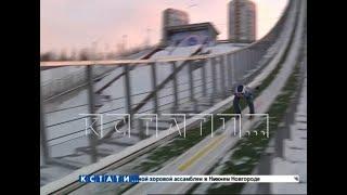 Ремонт длиной в 15 лет - 60-метровый трамплин открыт в Нижнем Новгороде