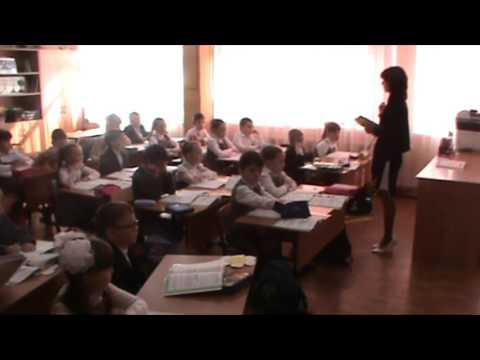 Чубарова Екатерина Алексеевна фрагмент урока по окружающему миру