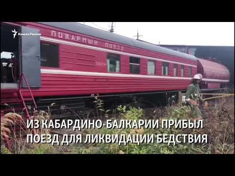Пожар и паника во Владикавказе