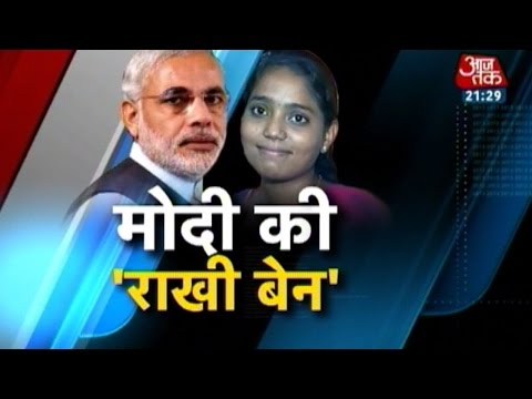 Vishesh: Narendra Modi's