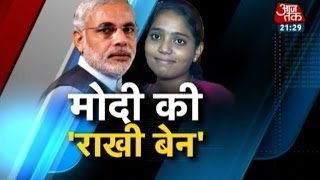 Vishesh: Narendra Modi's sister Ripple may visit Delhi to tie him rakhi