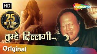 तुम्हे दिल्लगी भूल जानी पड़ेगी by नुसरत फ़तेह अली ख़ान - Original Full Song -Tumhe Dillagi By Nusrat