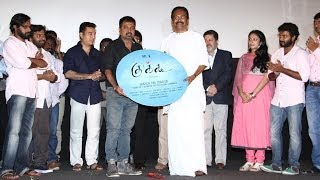 Cuckoo Audio and Trailer Launch Part 2