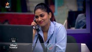 Bigg Boss Tamil Season 4  | 27th November 2020 - Promo 2