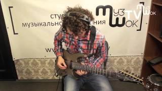 Уроки гитары.Курсы гитары.Обучение игре на гитаре.В минске.МузШок