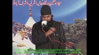 Hazrat Allama Mufti Jamaluddin Baghdadi - Urs Qutbe Rabbani Syed Tahir Ashraf Jilani 2014