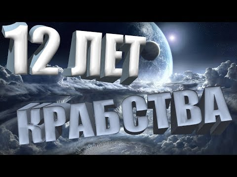 RF ONLINE (РФ ОНЛАЙН) ОБЗОР ПОСЛЕДНИХ СОБЫТИЙ (ЗИМА 2019)