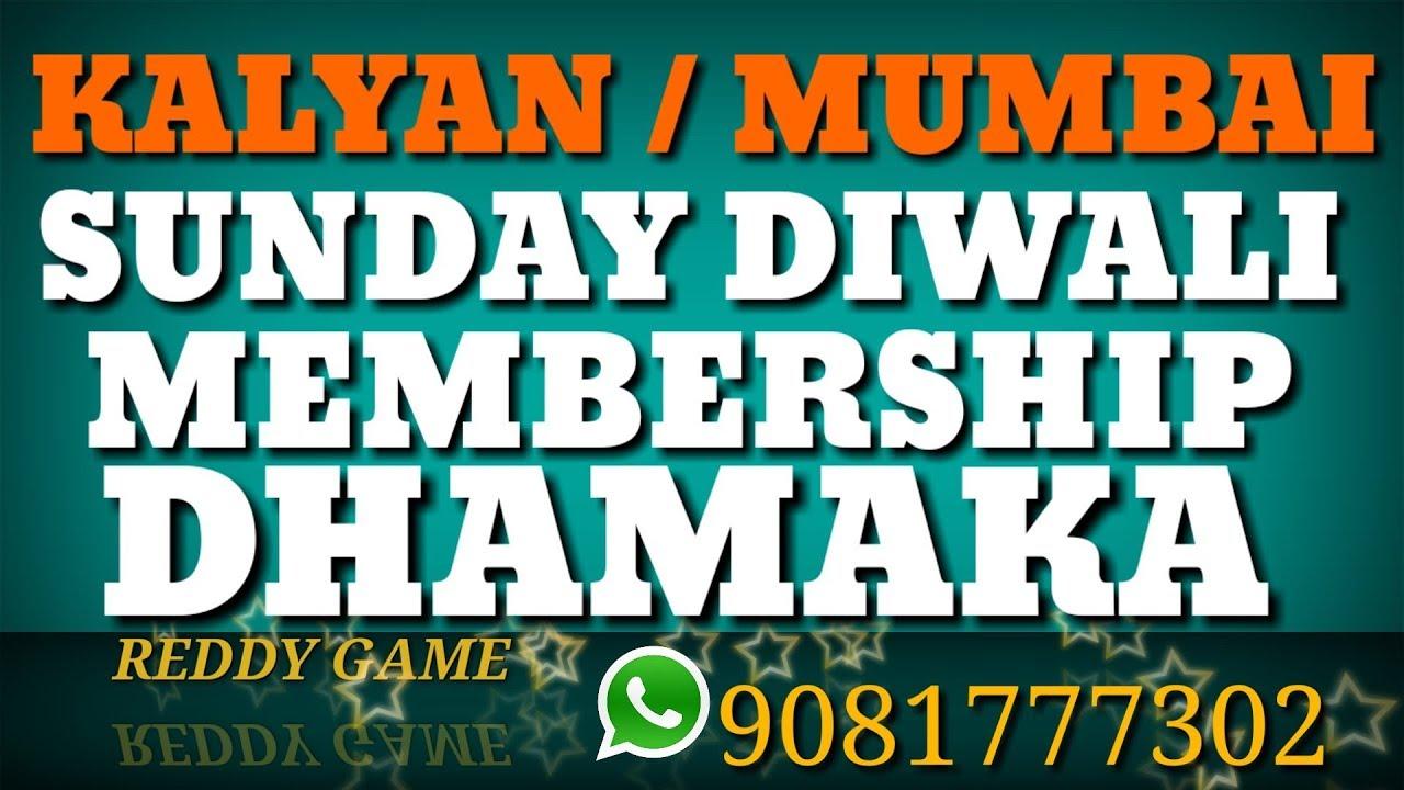satta matka kalyan and main mumbai membership chance Sunday spacial 21/10/2018