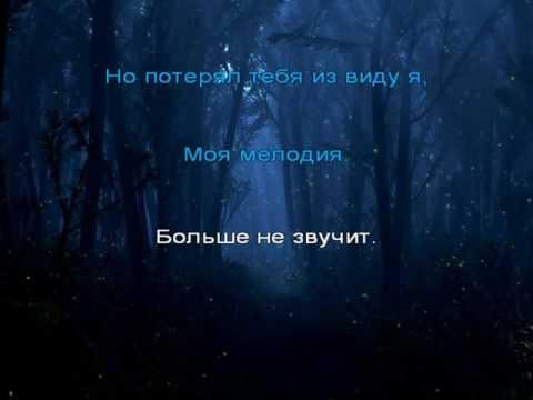 Karaoke: Андрей Гризли (Grizz-Lee) – Эта Музыка