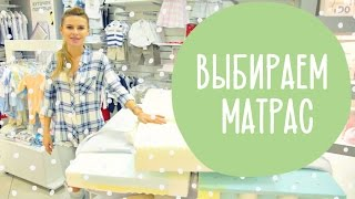 видео Матрасы для новорожденных