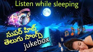 Telugu night beautiful songs sleeping time songs jukebox,#melody#evergreen#superhit