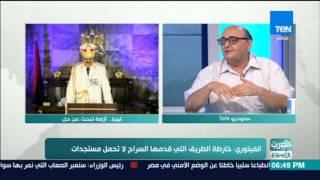 العرب في إسبوع - حوار خاص مع الاستاذ أحمد الفيتوري حول