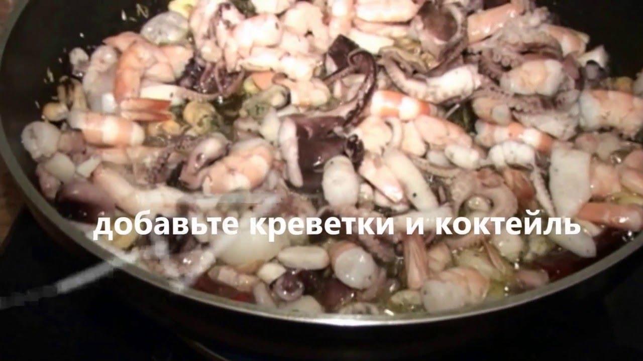 как приготовить морской салат смотреть видео