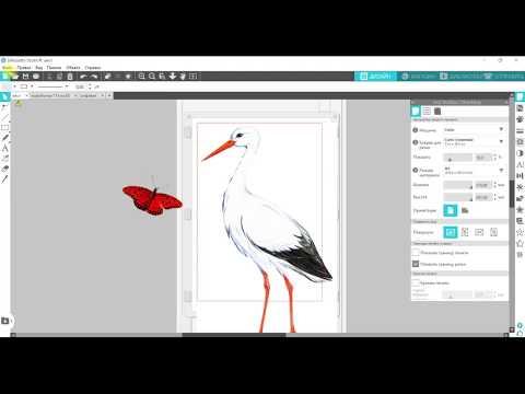 Урок 1 (ЗНАКОМСТВО С ПРОГРАММОЙ) в программе Silhouette Studio для плоттеров Cameo, Curio и Portrait