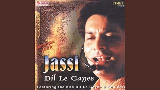 Dil Le Gayee