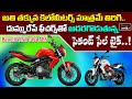 Benelli Tnt 300 Abs Second Hand Bike Detailed Review   Benelli Tnt 300 Price   Speed Wheels Channel