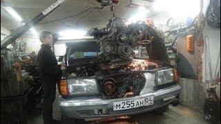 Установка нового двигателя в Мерседес W 126 .