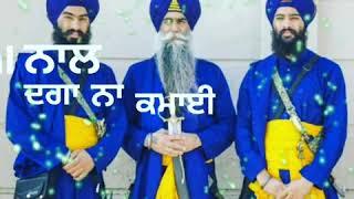 Singha Naal Vair Naa Tu Payi Veerea Whatsapp Status Video