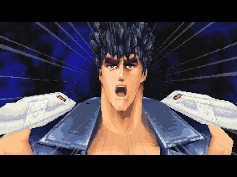 Fist of the North Star: Legend of the Savior | Your Next Favorite