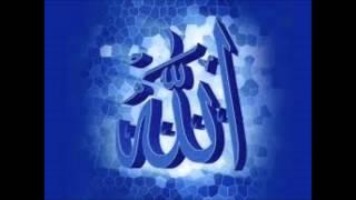 Ilahi Sallimil Ummah