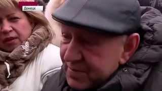 ОРТ Новости Донецк 11.04.14