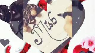 Vaaste_status songs misbah name 2019😚😍😘