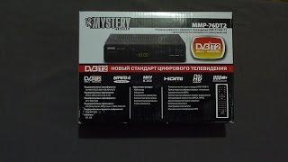 MYSTERY MMP-76DT2 цифровой ресивер, мультимедиа плеер.