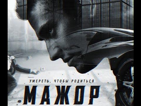Предел желаний (2009) - информация о фильме - российские