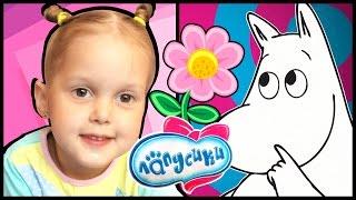 Лапусики Открываем яйца сюрпризы Лапусики с веселыми игрушками Муми Moomin