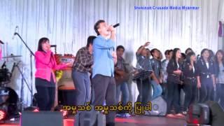 မ်ဳိးဆက္သစ္ဆႏၵ ( ေရး - Jdy Dee / ဆို - ဂရူးဒီးရမ္ )Myanmar Praise and Worship Songs