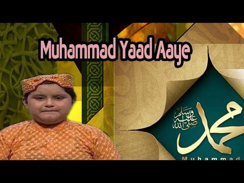 Muhammad Yaad Aaye   Dai Halima Tera Muqaddar   Sonu   Qawwali