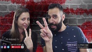 המתים המהלכים עונה 8 פרק 2 סקירה וביקורת