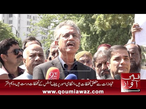 Mayor Karachi Waseem Akhtar Talks to Media Outside SC Registry