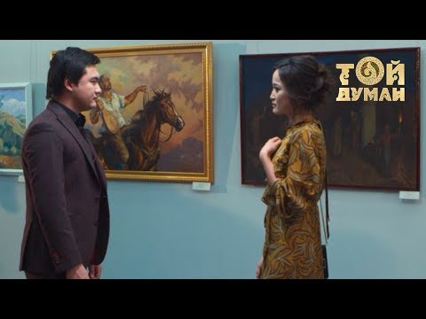 Төреғали Төреәлі & Мөлдір Әуелбекова - Қоштасудың қиын-ай - Видео из ютуба