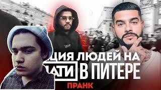 Easy(easygogame) смотрит: Реакция людей на Тимати в Санкт-Петербурге! / Пранк