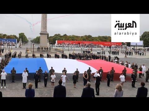 فرنسا تكرم أبطال كورونا  - 22:59-2020 / 7 / 14