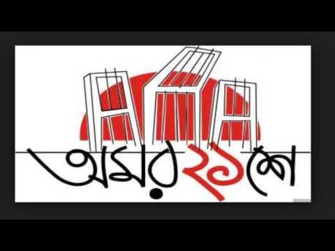SALAM SALAM HAJAR SALAM   DESHER GAAN BANGLA BY NEW ARTISTS