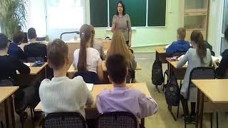 Леонова Елена Сергеевна   урок биологии 8 класс Тканевая совместимость и группы крови