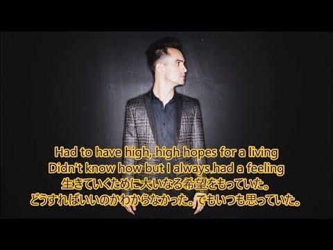 洋楽 和訳 Panic! At The Disco - High Hopes - YouTube