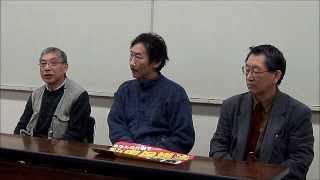 「特定秘密保護法」差し止め訴訟 フリージャーナリストら40人が提訴へ 西中誠一郎 検索動画 9
