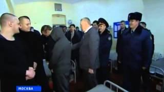Владимир Жириновский посетил Бутырку