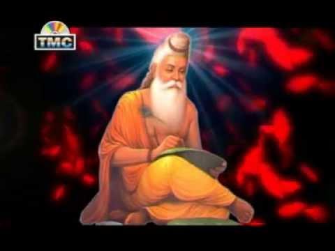 Jo Valmiki Naam Diyave |New Punjabi Song |Valmiki | 2014|TMC