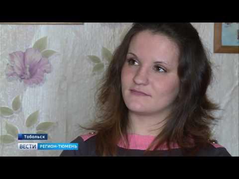 Знакомства Тобольск, бесплатный сайт знакомств без регистрации