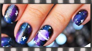 Маникюр космос, планета, галактика, звезды. Дизайн с помощью обычных лаков | Galaxy Nails